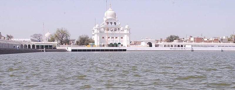 Shri Muktsar Sahib